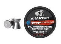 "Пульки Stoeger ""X-Match Flat "" 0.53 гр. (500шт.)"