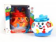 Музыкальный горшочек сортер  0915/2056 Joy Toy