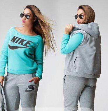 Костюм Nike Женский Тройка Доставка