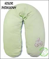 Велюровая подушка для беременных и кормления грудных детей с чешуей Womar