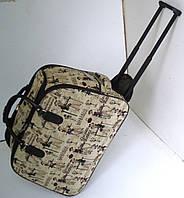 Дорожная сумка-гобелен, среднего размера, на колесах с романтическим рисунком,тканевая.
