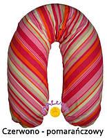 Подушка для беременных и для кормления детей (наполнитель Холофайбер) EKO