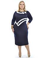 Платье трикотажное темно-синего цвета,ботал., размер 58