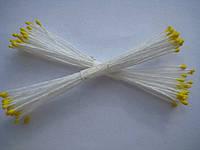Тычинки для цветов желтые круглые (маленькие)25шт.(код 00506)
