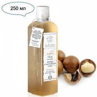 Гель для душа  натуральный органический Мягкая и бархатистая кожа White Mandarin (серия Медовая) 250мл
