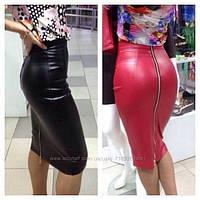 """Женская юбка - карандаш """"кожа"""" черная , красная со змейкой сзади"""