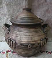 Горщик глиняний з ліпниною 1л