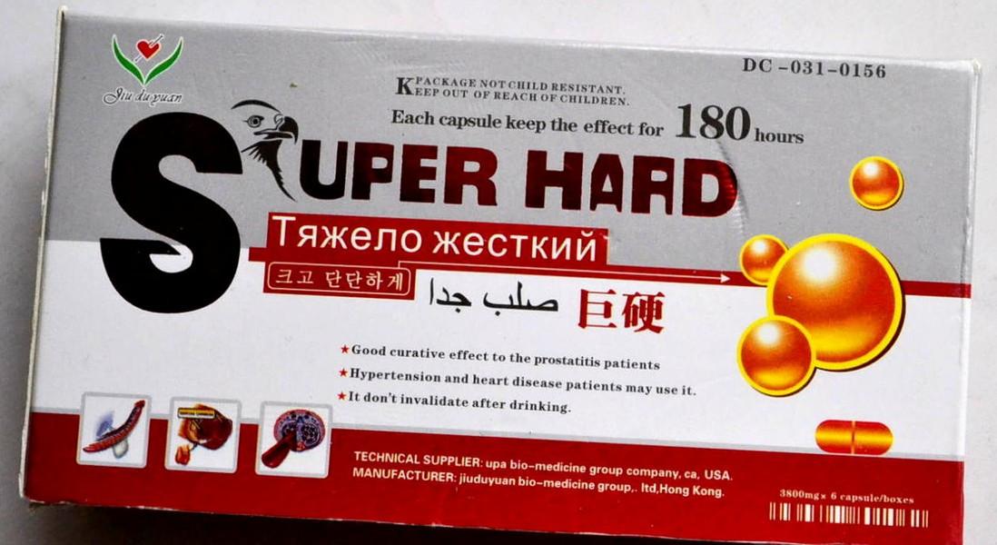 Таблетки для мужчин для повышения потенции