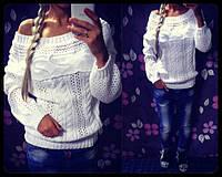 Свитер Коса 1125 белый