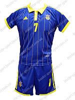 Футбольная форма Украины 2014-2015 Ярмоленко синяя на рост 150см