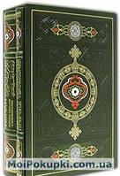 Коран и Хадисы пророка в подарочном коробе