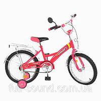 Детский велосипед Profi Pilot 18 дюймов. coral
