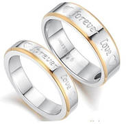 """Парные кольца """"Любовь навеки"""""""