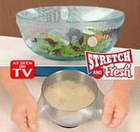 Многоразовая пищевая пленка stretch and frech