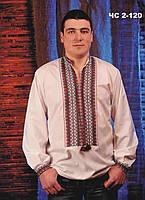 Вышиванка мужская с национальным орнаментом.  Сорочка чоловіча Модель:ЧС-2-120