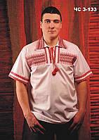 Вышиванка мужская с коротким рукавом. Cорочка чоловіча Модель:ЧС-3-133
