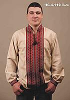 Вышиванка мужская с большой вышивкой. Сорочка чоловіча Модель:ЧС-4-119 льон