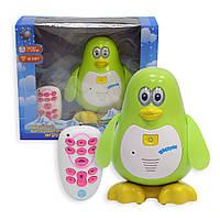 Интерактивная игрушка Пингвиненок Вилли