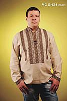 Вышиванка мужская из льняного полотна.  Сорочка чоловіча Модель:ЧС-5-121 Льон