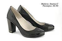 Женские туфли на литой подошве., фото 1