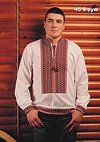 Вышиванка мужская с длинным рукавом. Сорочка чоловіча Модель:ЧС-8-руш