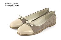 Туфли на шнурках. Женская обувь оптом., фото 1