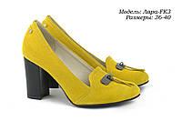 Яркие замшевые туфли на каблуке.