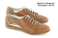 Оригинальные женские туфли на низком ходу., фото 1