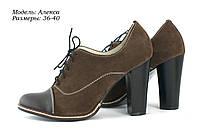 Туфли со шнурками., фото 1