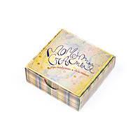 Шоколадный набор мини Моменты счастья Сладкая помощь Вкусная помощь Sweet help