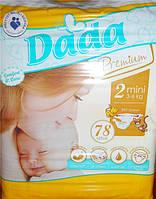 Подгузники DADA Premium (Польша)-  2 Mini (3-6 кг) - 78 шт.