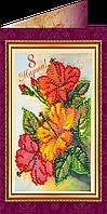Набор для вышивки бисером открытка 8 - Марта - 7