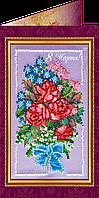 Набор для вышивки бисером открытка 8 - Марта - 5