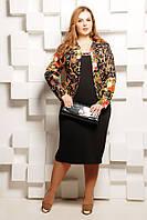 Платье женское имитация пиджака больших размеров