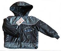 """Демисезонная куртка для детей  2-5 лет """"Машинка"""" Синий для мальчика  ."""