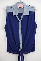 Женская блуза шифоновая синего цвета