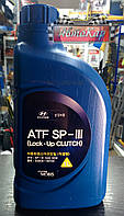 Масло для АКП Mobis ATF SP-III ✔ 1л.