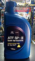 Масло для АКП Mobis ATF SP-III ✔ 4л.