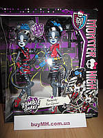 Куклы Monster High Zombie Shake Meowlody and Purrsephone Doll (2-Pack) Мяулодия и Пурсефона Танцы зомби