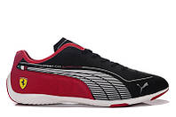 Мужские кроссовки Puma Ferrari Fashionwatch