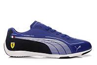 Мужские кроссовки Puma Ferrari Fashionwatch blue