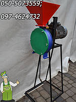 Измельчитель с металлическим каркасом и станиной (380 В, 1500 Вт).