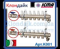 Icma Коллектор с регулировочными и запорными вентилями ручными 3