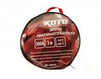 Провода прикуривания Koto BC-50025 500А 3м