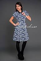 Платье с кожанным воротником темно-синий