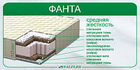 Матрас ортопедический 90*200см Fanta (Фанта) толщиной 10
