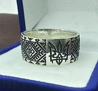 Кольцо с тризубом серебро 925