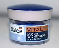 Крем для лица Balea Vital+ Intensive Nachtcreme 50мл ( ночной)