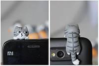 """Заглушка для аудио порта 3,5 мм (ПВХ) """"Котёнок по имени ТАМИ"""""""