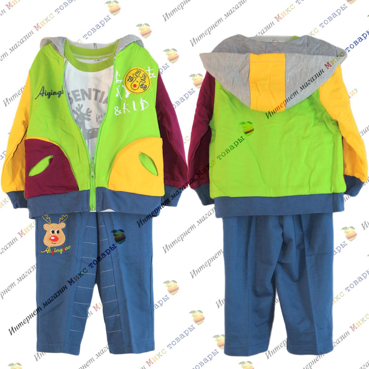 Детская одежда для мальчиков до 1 года